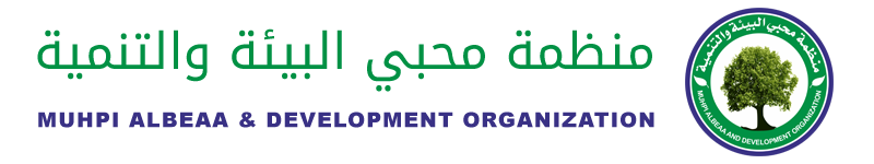 MUHPI ALBEAA & DEVELOPMENT ORGANIZATION